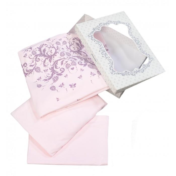 Постельные принадлежности , Постельное белье Мамуляндия Ноктюрн (3 предмета) арт: 348105 -  Постельное белье