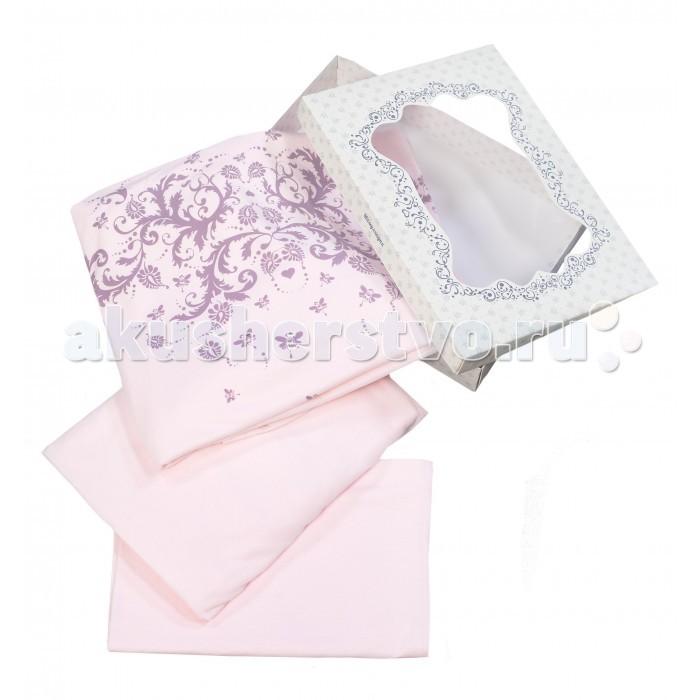 Постельные принадлежности , Постельное белье Мамуляндия Ноктюрн (4 предмета) арт: 348115 -  Постельное белье