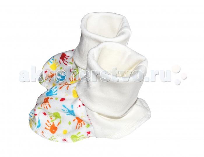Обувь и пинетки Мамуляндия Пинетки детские Клякса пинетки митенки blue penguin puku