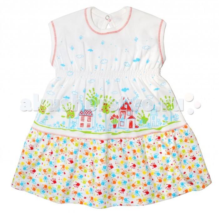 цены на Детские платья и сарафаны Мамуляндия Платье для девочки Клякса в интернет-магазинах