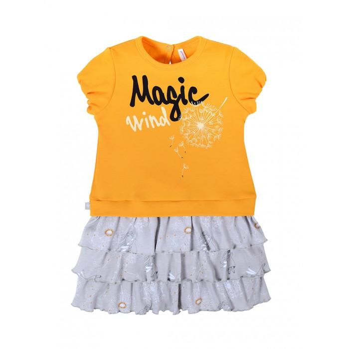 куртка для девочки мамуляндия цвет бежевый меланж 18 208 размер 86 Платья и сарафаны Мамуляндия Платье для девочки Одуванчики
