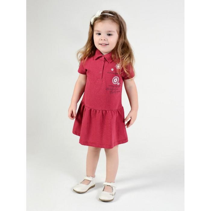 Мамуляндия Платье короткий рукав для девочки 20-235/20-236