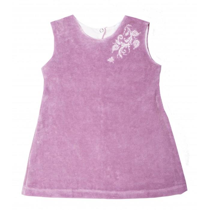 цены на Детские платья и сарафаны Мамуляндия Сарафан для девочки Ноктюрн 17-409 в интернет-магазинах