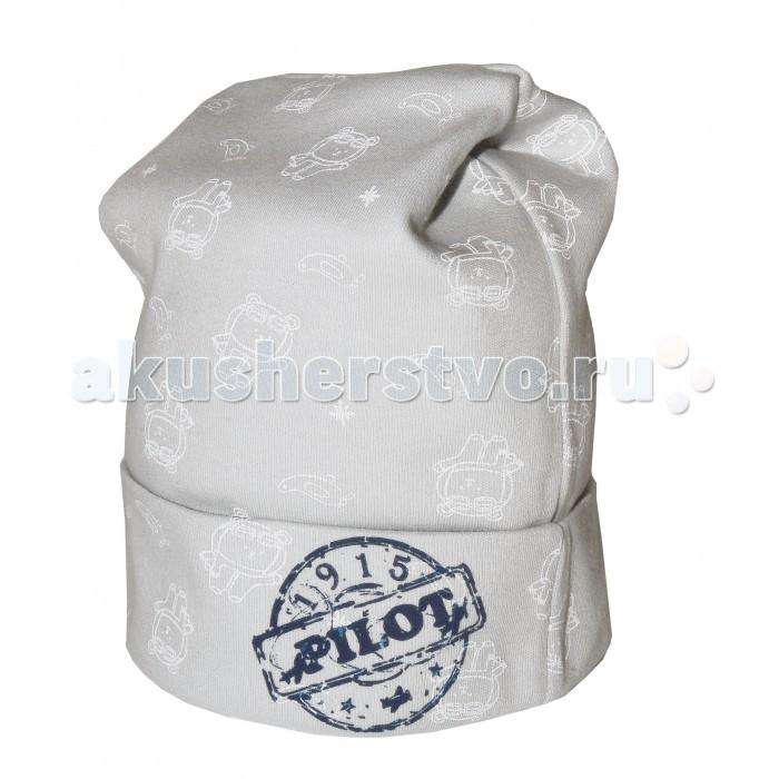 Шапочки и чепчики Мамуляндия Шапка для мальчика Пилоты 17-25011 мамуляндия шапка мамуляндия