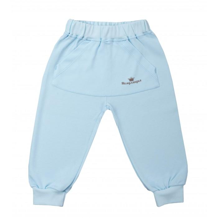 Брюки, джинсы и штанишки Мамуляндия Штанишки для мальчика Маленький принц 17-320 брюки джинсы и штанишки мамуляндия лосины для девочки алиса 17 0210