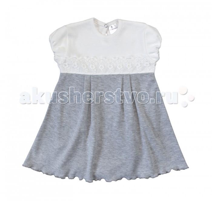 Мамуляндия Боди-платье Леди и джентльмены 16-608
