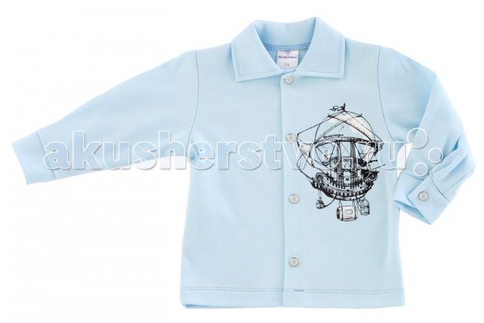 Распашонки и кофточки Мамуляндия Кофта для мальчика Земля-Воздух 17-104 мамуляндия костюм жилет брюки водолазка земля воздух 17 1005