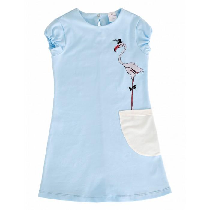Детские платья и сарафаны Мамуляндия Платье для девочки Алиса 17-0214/17-0216 брюки джинсы и штанишки мамуляндия лосины для девочки алиса 17 0210