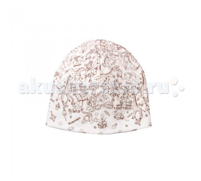 Шапочки и чепчики Мамуляндия Шапка Игрушечная 16-929 мамуляндия шапка мамуляндия