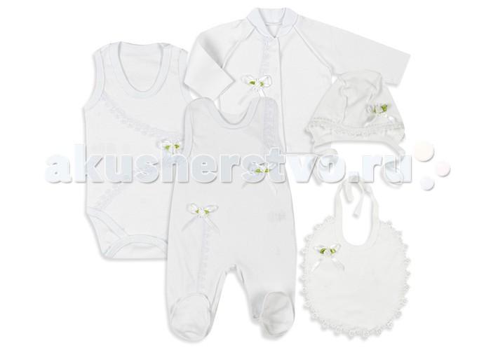 Детская одежда , Крестильная одежда Маргарита Комплект на выписку (5 предметов) арт: 385549 -  Крестильная одежда