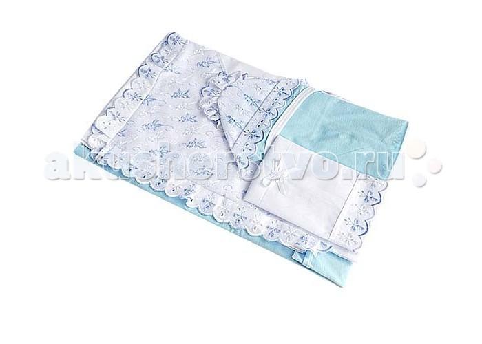 Детская одежда , Комплекты на выписку Маргарита (7 предметов) арт: 382414 -  Комплекты на выписку