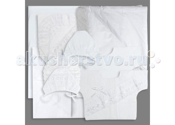 Детская одежда , Комплекты на выписку Маргарита (8 предметов) 12-001b арт: 383304 -  Комплекты на выписку
