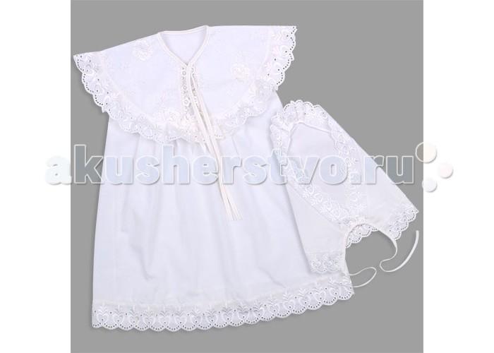 крестильный набор choupette для девочки Крестильная одежда Маргарита Крестильный набор для девочки (2 предмета)