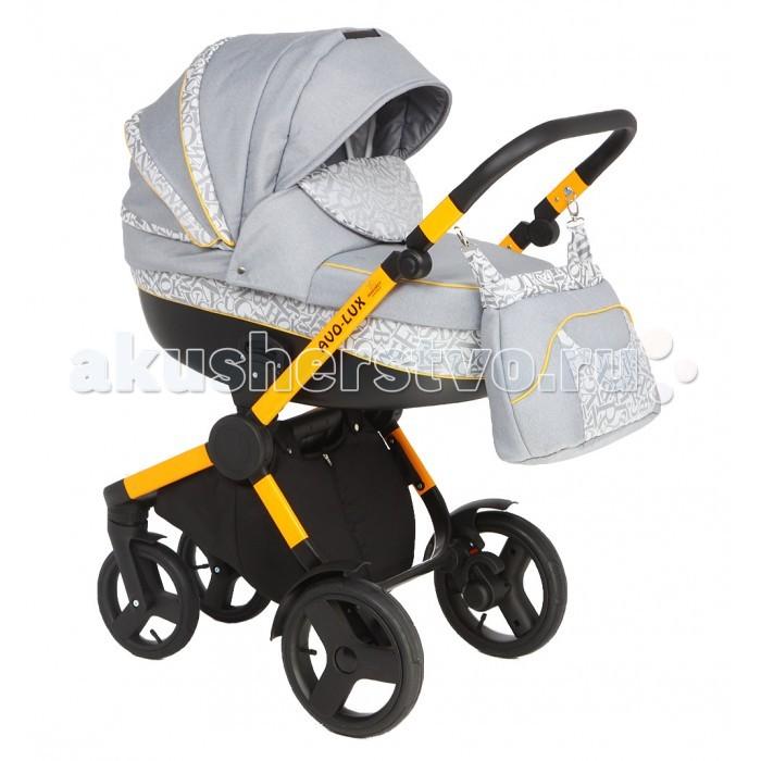 Детские коляски , Коляски 2 в 1 Marimex Avo-Lux 2 в 1 арт: 402199 -  Коляски 2 в 1