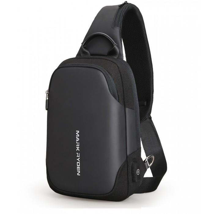 Купить Школьные рюкзаки, Mark Ryden Сумка плечевая MR-7056