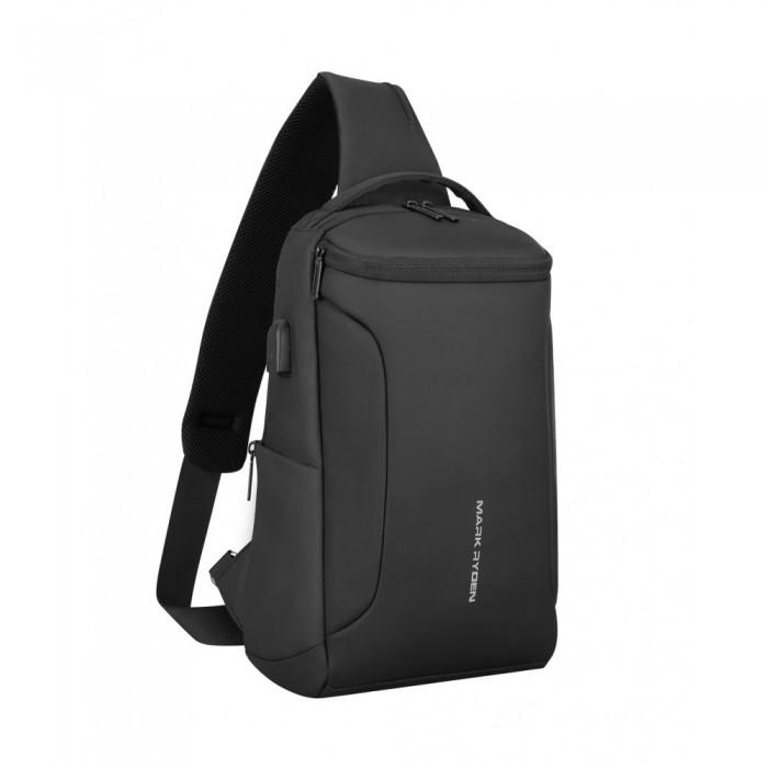 Купить Школьные рюкзаки, Mark Ryden Сумка плечевая MR-7069