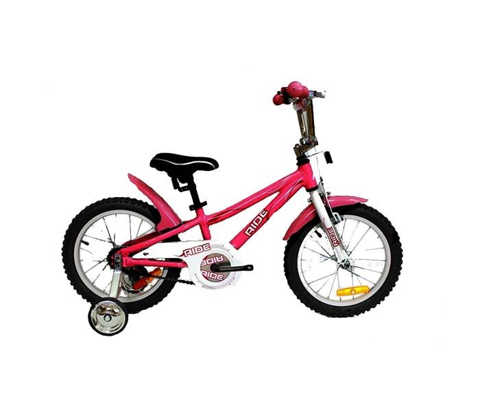 Велосипед двухколесный Mars Ride 16Ride 16Велосипед двухколесный Mars Ride 16 предназначен для детей от 3-х до 7-ти лет.  Особенности: диаметр колес 16 дюймов аллюминиевая рама мягкое сиденье регулируется по высоте приподнятые пластмассовые крылья передний ручной тормоз широкие удобные педали звонок в качестве дополнительной опоры на велосипедах предусмотрена пара боковых колёс. при необходимости дополнительные колёса могут демонтироваться<br>