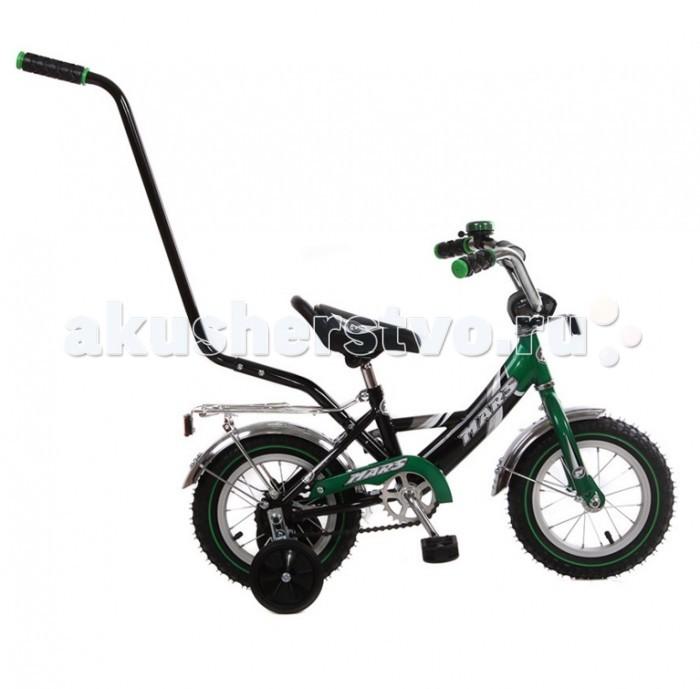 Велосипед двухколесный Mars С1201 с ручкойС1201 с ручкойВелосипед двухколесный Mars С1201с с ручкой, на рост от (от 88-90 см  Особенности: Диаметр колес: 12 inch/дюйм Разнонаправленное регулирование сидения и руля позволяет выбрать максимально удобное положения для ребёнка. Мягкое кожаное сидение спортивной формы оснащено ручкой для переноски велосипеда. Геометрия рамы велосипеда и высокое качество втулок обеспечивают более лёгкое движение. На руле (на металлическом узле) находится мягкая поролоновая накладка для защиты головы ребёнка. Дополнительные маленькие колёса сделаны из пластика с прорезиненной основой, это обеспечивает велосипеду бесшумную езду, к тому же они оснащены усиленными боковыми стойками. За счёт большей (чем у других) ширины боковых стоек велосипед имеет хорошую устойчивость. Алюминиевый обод колеса, значительно облегчает вес велосипеда. Велосипед оснащён широкими удобными педалями.  В комплекте:  катафоты (светоотражатели) — для безопасной езды в вечернее время суток, универсальный насос, звонок, удобная ручка для родителя, которая может регулироваться в двух положениях: При установке дополнительного болта (идёт в комплекте) ручка стоит жёстко (не снимается). Без установки дополнительного болта ручку можно ставить и снимать без применения ключей.<br>