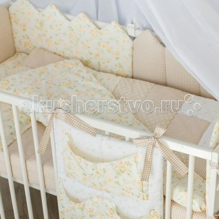 Комплект в кроватку Martoo Mosaik (12 предметов)Mosaik (12 предметов)Комплект в кроватку Martoo Mosaik- очаровательный комплект, выполненный в нежных оттенках, станет прекрасным украшением для кроватки вашего малыша. Комплект состоит из всего самого необходимого, что может понадобиться вашему малышу для крепкого и здорового сна в первые годы жизни.  Борта представлены в виде 6 подушек. Простынь на резинке. Подушки-бортики на завязках. Отличное качество. Хлопок 100%.                                            В комплекте: Бортики для кровати 6 шт. – 30x60 см Одеяло-конверт – 105x105 см Повязка-бант для одеяла-конверта – 70 см (окружность) Органайзер на кроватку – 40x40 см Подушка плоская – 38x58 см Наволочка – 40x60 см Простыня на резинке для матраса 120x60 см и максимальной высотой 18 см – 115x170 см Предварительная стирка обязательна. Изделия относятся к легко воспламеняемым от спички. После влажной обработки могут дать естественную усадку до 4%.<br>