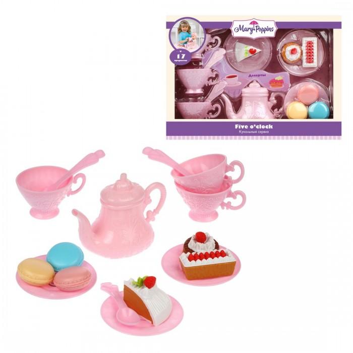Ролевые игры Mary Poppins Игровой набор Кафе (17 предметов)