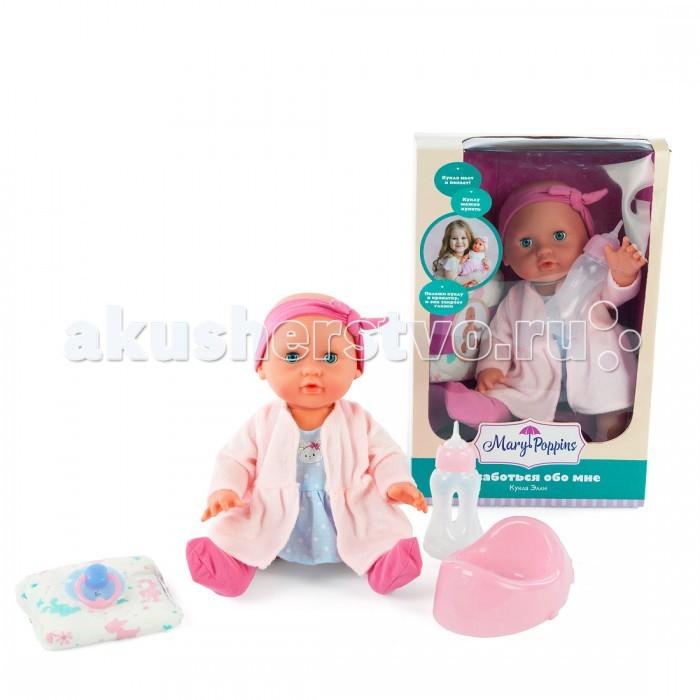 Куклы и одежда для кукол Mary Poppins Кукла Элли Позаботься обо мне куклы mary poppins кукла функциональная 30см