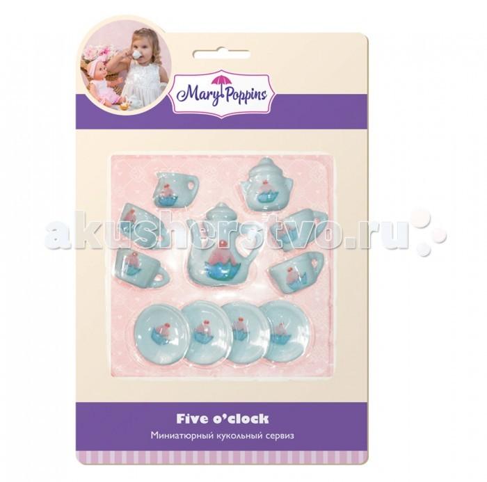 Ролевые игры Mary Poppins Набор фарфоровой мини посуды 13 предметов бассейн надувной jilong kids pool цвет голубой 150 см х 38 см