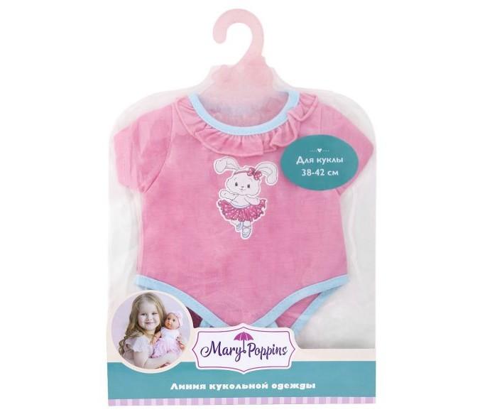 Куклы и одежда для кукол Mary Poppins Одежда для куклы Боди брендовая одежда