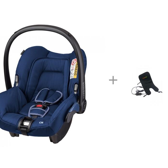 Купить Группа 0-0+ (от 0 до 13 кг), Автокресло Maxi-Cosi Citi SPS с зеркалом для наблюдения за ребёнком Safety 1st