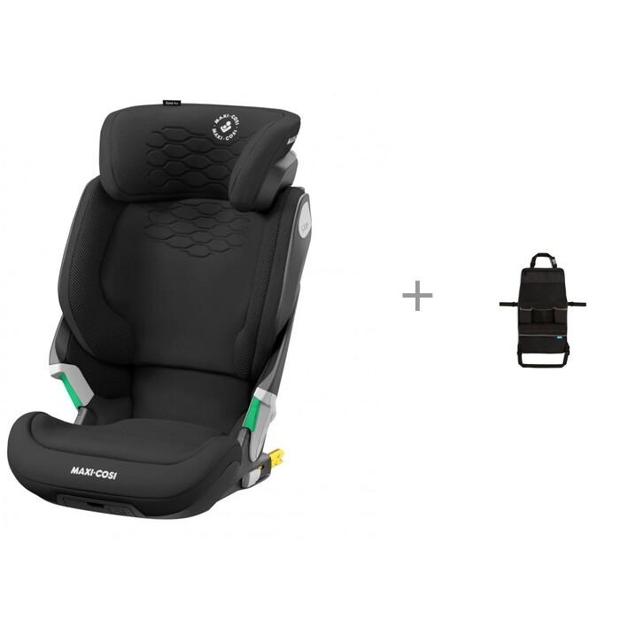 Картинка для Группа 2-3 (от 15 до 36 кг) Maxi-Cosi Kore Pro и органайзер для автомобильных сидений и прогулочных колясок Munchkin