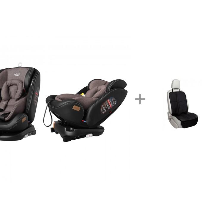 Группа 2-3 (от 15 до 36 кг) Maxi-Cosi Rodi SPS с чехлом под детское кресло АвтоБра группа 1 2 3 от 9 до 36 кг esspero cross sport и чехол под детское кресло малый автобра
