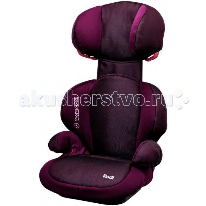 Группа 2-3 (от 15 до 36 кг) Maxi-Cosi Rodi SPS аксессуары для автокресел bebe confort чехол для автокресла rodi xp rodi airprotect
