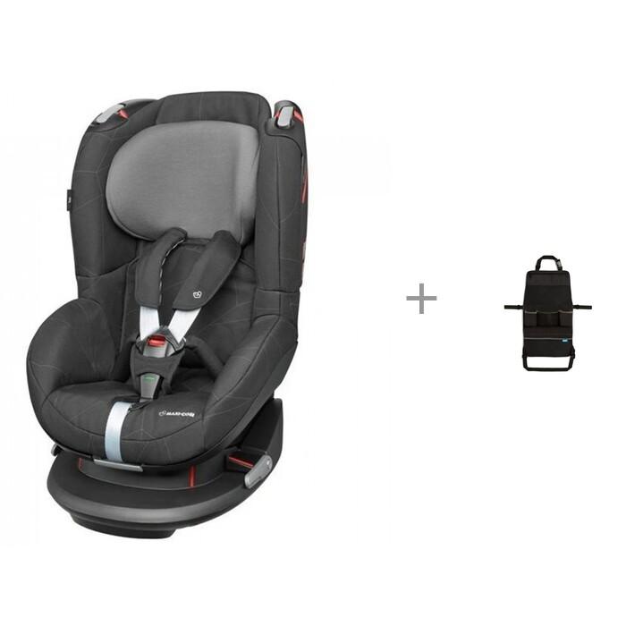 Картинка для Группа 1 (от 9 до 18 кг) Maxi-Cosi Tobi и органайзер для автомобильных сидений и прогулочных колясок Brica Munchkin