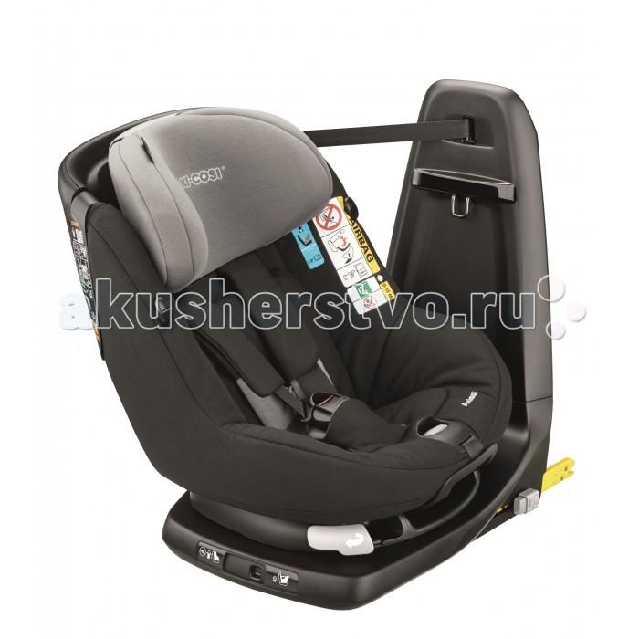 Детские автокресла , Группа 1 (от 9 до 18 кг) Maxi-Cosi Axiss Fix арт: 55568 -  Группа 1 (от 9 до 18 кг)