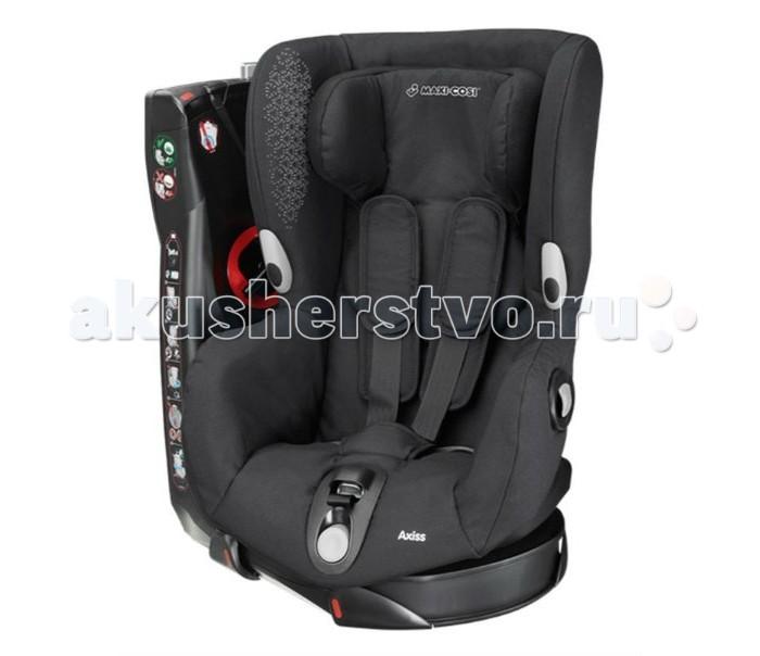 Автокресло Maxi-Cosi AxissAxissДетское автокресло Maxi-Cosi Axiss выгодно отличается тем, что сиденье можно повернуть на 90 градусов, и это значительно облегчает посадку ребенка в автомобиль. Maxi-Cosi Axiss предназначено для детей от 9 месяцев до 4 лет. Сиденье выполнено из ударопрочного материала, способного выдержать удары любой силы, а специальные жесткие вставки на боках автокресла обеспечивают ребенку максимальную защиту.  Благодаря особому способу крепления автокресло Maxi-Cosi Axiss жестко фиксируется в автомобиле, таким образом, ограждая малыша от серьезных перегрузок в критической ситуации или в момент резкого торможения.  Нижняя лямка штатного ремня безопасности проходит через основание детского автокресла по специальным направляющим красного цвета, а верхнюю часть ремня безопасности нужно пропустить через специальный механизм (лебедку), который притягивает детское автокресло максимально близко к автомобильному сидению.   Сиденье автокресла Maxi-Cosi Axiss вращается на 90 градусов, поэтому его можно повернуть в сторону любой двери для упрощения посадки малыша в автомобиль. Однако перевозить ребенка в таком положении категорически запрещено! Следует повернуть кресло по направлению движения, а специальный зеленый индикатор сообщит Вам о правильной фиксации.  Особую роль в автокресле Maxi-Cosi Axiss выполняет подголовник, помимо удобства, он обеспечивает ребёнку дополнительную безопасность. А его положение изменяется по мере роста ребенка.  Угол наклона спинки легко изменить нажатием кнопки, которая расположена на сидении. Всего 8 положений – от вертикального до полугоризонтального.  Особенности: встроенное натяжное устройство позволяет закрепить автокресло максимально жестко уникальная система защиты от боковых ударов обеспечивает максимальную защиту централизованная система натяжения внутренних ремней безопасности оборудовано специальными крючками для фиксации ремней при посадке ребенка в автокресло собственные 5-ти точечные ремни безопасности регулируются
