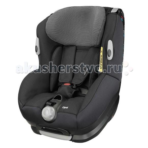 Автокресло Maxi-Cosi OpalOpalАвтокресло Maxi-Cosi Opal предназначено для детей от рождения до 3, 5 лет (0+/1). Устанавливается в автомобиль при помощи штатных ремней безопасности. От 0 до 13 кг (приблизительно до 15-18 мес.) малыш ездит лицом назад – такое положение автокресла наиболее безопасное, а затем сиденье переворачивается по ходу движения.  Благодаря особому способу крепления Maxi-Cosi Opal жестко фиксируется на автомобильном сидении, таким образом, ограждая малыша от серьезных перегрузок в критической ситуации или в момент резкого торможения - верхняя лямка штатного ремня безопасности проходит через подголовник детского автокресла, на котором установлены специальные фиксаторы, а механизм внизу кресла отвечает за дополнительное натяжение нижней лямки ремня. Детское автокресло Maxi-Cosi Opal растет вместе с Вашим ребенком – и по ширине и по высоте. Встроенный подголовник меняет положение по мере роста ребенка, защищая голову и шею маленького пассажира. Вкладыш для новорожденного сглаживает угол сиденья, делая его почти горизонтальным, благодаря чему, поездка для малыша становится более комфортной.  Сидение: Для детей от рождения до 3-4 лет  Вес ребенка: от 0 до 18 кг  Отвечает самым строгим требованиям европейского стандарта безопасности ECER44/03  Анатомический вкладыш для новорожденных  Пятиточечные ремни безопасности  Положение ремней регулируется вместе с положением подголовника в 6 позициях  Также кресло регулируется по ширине  Мягкие накладки на ремнях  Усиленная боковая защита  Регулировка угла наклона кресла: против движения — 1 положение, по ходу движения — 5 положений Чехлы кресла можно снять и постирать при температуре 30 градусов   Крепление и установка:  от 0 до 13 кг: только ПРОТИВ хода движения  от 13 до 18 кг: по ходу движения  Кресло фиксируется в автомобиле 3-х точечным штатным ремнем безопасности автомобиля   Обратите внимание, если Вы устанавливаете кресло на переднем сидении автомобиля, убедитесь, что пассажирская подушка отсутствует или 