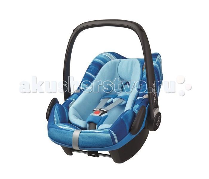 Автокресло Maxi-Cosi Pebble PlusPebble PlusНовейшая разработка от компании Maxi-Cosi – модель 2015 года Maxi-Cosi Pebble Plus новое детское автокресло выполнено по новому стандарту I-Size и предназначено для детей с самого рождения до 12 месяцев. Можно использовать как автомобильное кресло, кресло-качалку, стульчик для кормления и как переносную люльку, уютное, многофункциональное и очень безопасное.  Детское автокресло Maxi-Cosi Pebble Plus ожидаемая новинка 2015 года, эргономичного дизайна с новыми расцветками! Благодаря очень удобной ручке автомобильное кресло легко переносить, также использовать, как люльку и т.д фиксируется с помощью одного нажатия кнопки в нескольких положениях.  Плюс автокресло Maxi-Cosi Pebble Plus можно устанавливать ни только в машину, но и шасси Maxi-Cosi и Quinny и использовать, как коляску. Очень легко и прочно устанавливается в авто с помощью системы баз IsoFix и 2wayFix, специальный вкладыш внутри детского автокресла Maxi-Cosi Pebble Plus очень порадует Вашего малыша своим комфортом и обеспечением красивой, ровной спинки ребенка.  Очень пригодится и карман расположенный сзади для всяких принадлежностей для малыша, съемная обивка кресла для детей Maxi-Cosi Pebble Plus также порадует заботливую маму, т.к. ее очень легко стирать.  Особенности: Детское автокресло Pebble Plus относится к группе 0 до 12 месяцев; Автомобильное автокресло Maxi-Cosi выполнено по новому европейскому стандарту I-Size (R129); Устанавливается детское кресло в авто против движения на заднем сидении, на переднем тоже можно установить, но при отсутствии подушек безопасности; Автокресло Pebble Plus можно закрепить 2-мя способами: 1) Штатными ремнями безопасности, 2) С помощью базы системы IsoFix и 2wayFix; Компания Maxi-Cosi позаботилась и о прорезиненном корпусе детского кресла Pebble PLus, в избежание скольжения ремней безопасности; Усиленная система защиты при боковых столкновениях с боковыми вставками гасящие удары; Также в автокресле Pebble Plus централизованная 