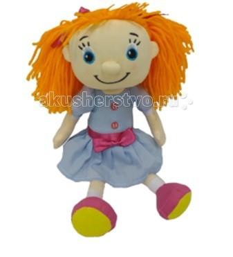 Куклы и одежда для кукол Maxi Play Кукла Подружка музыкальная 20 см куклы и одежда для кукол весна озвученная кукла саша 1 42 см