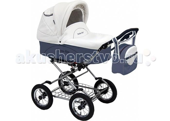 Детские коляски , Коляски 3 в 1 Maxima Elite кожа 3 в 1 арт: 470656 -  Коляски 3 в 1