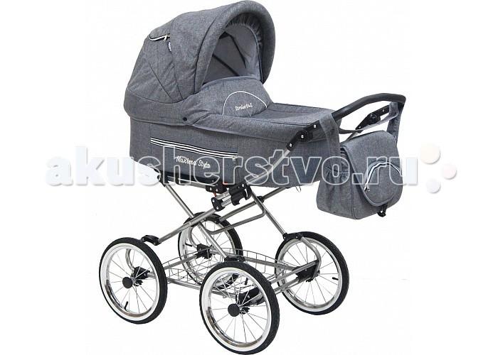 Детские коляски , Коляски 3 в 1 Maxima Style XL 3 в 1 арт: 470866 -  Коляски 3 в 1