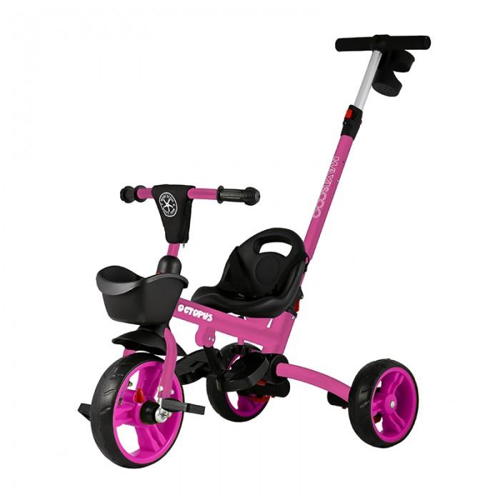 Купить Трехколесные велосипеды, Велосипед трехколесный Maxiscoo cкладной с ручкой Octopus 2021