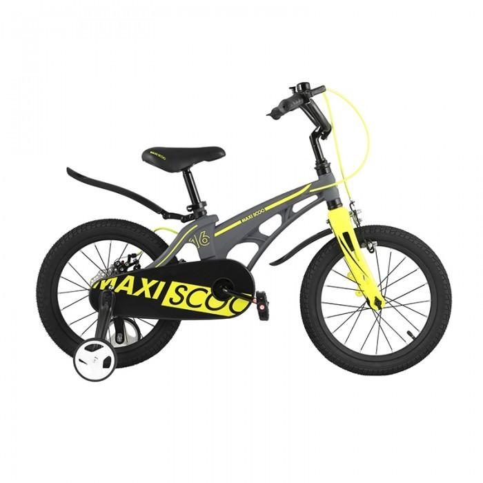 Велосипед двухколесный Maxiscoo Cosmic Стандарт 16