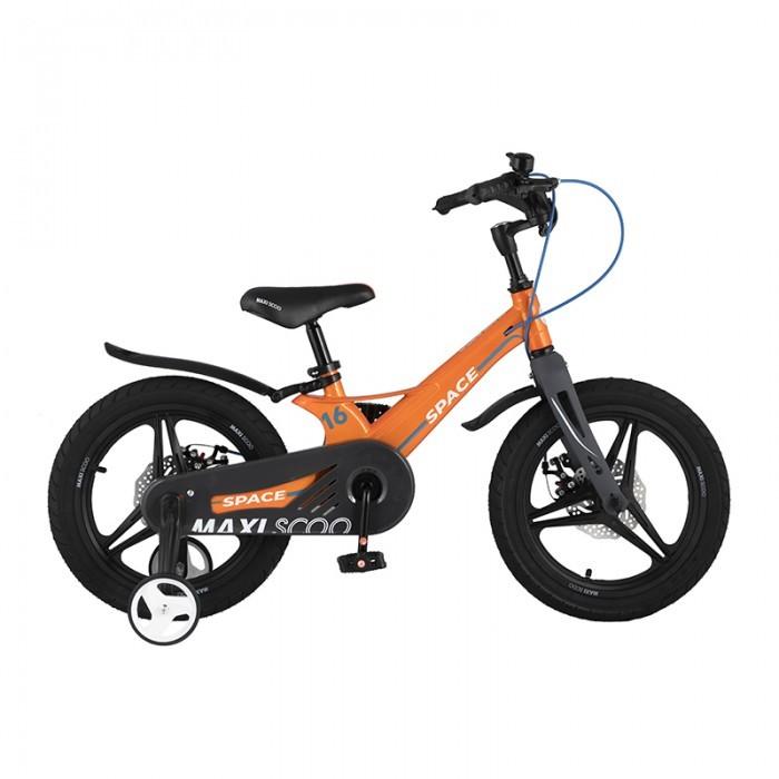 Велосипед двухколесный Maxiscoo Space Делюкс 16
