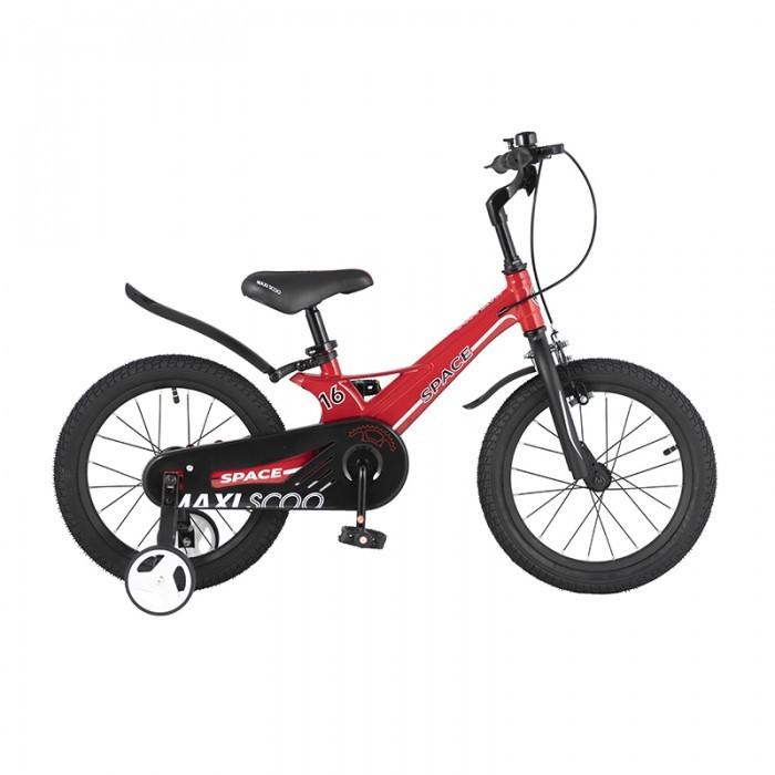 Велосипед двухколесный Maxiscoo Space Стандарт 16