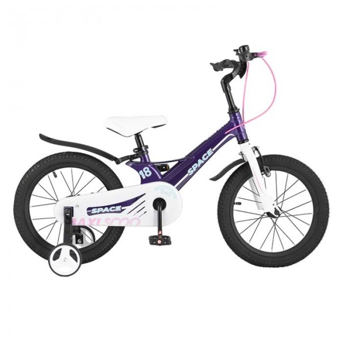 Велосипед двухколесный Maxiscoo Space Стандарт 18