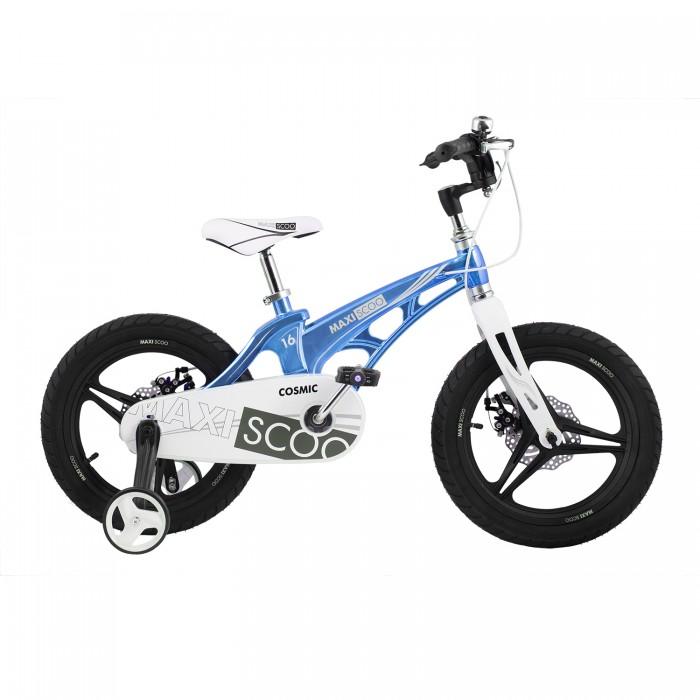 Велосипед двухколесный Maxiscoo Cosmic 16