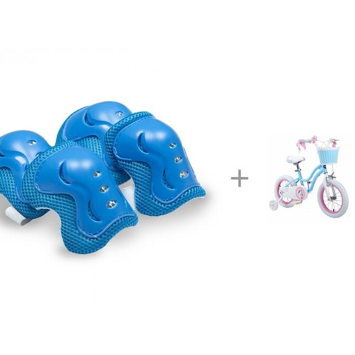 Шлемы и защита Maxiscoo защита и детский велосипед Royal Baby Stargirl Steel 16 детский велосипед royal baby honey steel 18 2016 черный