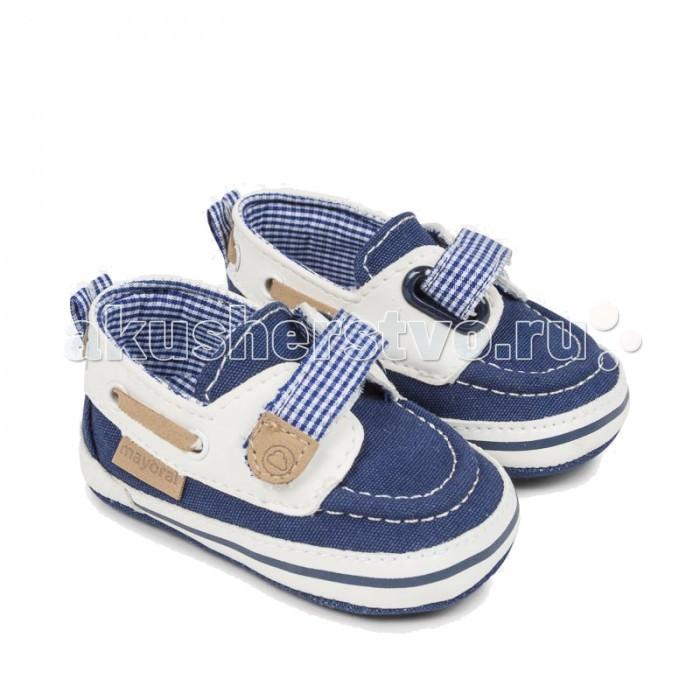 Детская одежда , Обувь и пинетки Mayoral Кеды для мальчика 9746 арт: 445334 -  Обувь и пинетки
