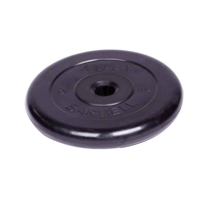Спортивный инвентарь MB Bardell Диск обрезиненный Atlet d 31 мм 5 кг