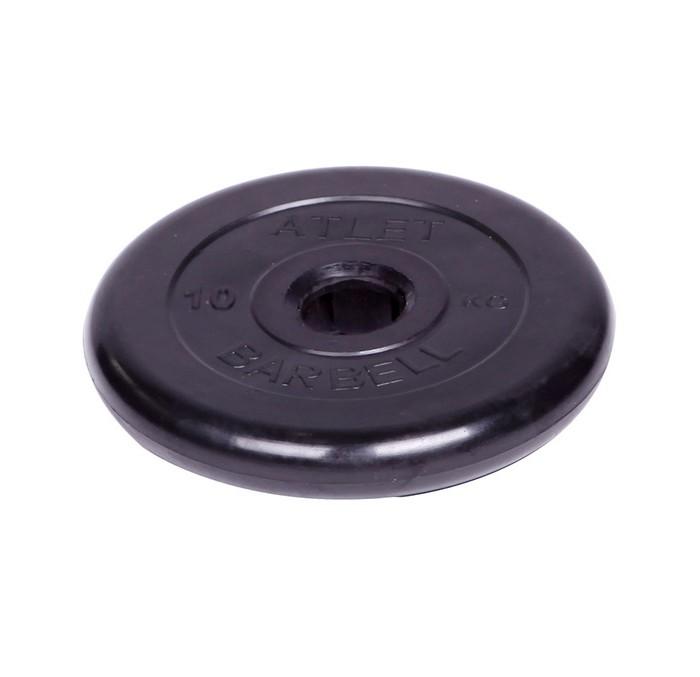 Спортивный инвентарь MB Bardell Диск обрезиненный Atlet d 51 мм 10 кг
