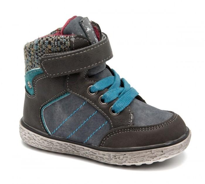 Ботинки М+Д Ботинки демисезонные для мальчика 8712-3